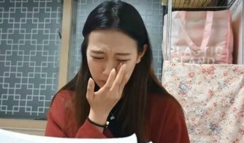 """""""억울하다""""…'양예원 사건' 실장 투신, 10일 수색 재개"""