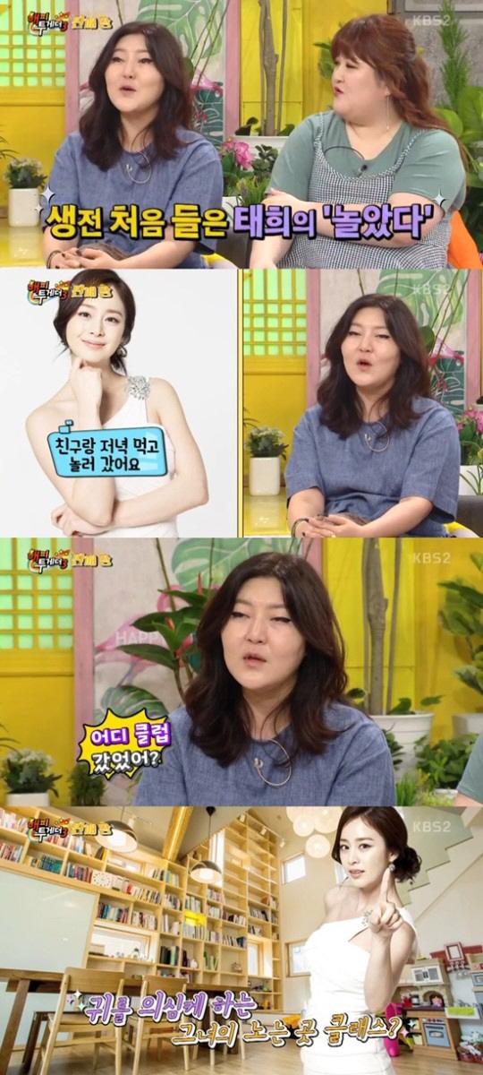 '슈스스' 한혜연이 밝힌 김태희가 생일날 간다는 '그곳'
