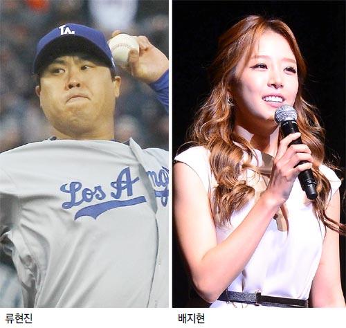 '괴물' 류현진, 방송인 배지현과 열애