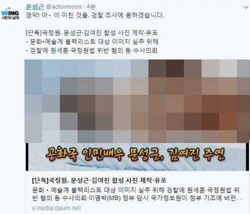 """'국정원 19禁 합성사진' 피해자 문성근 누구? """"진보 성향 배우…노사모 결성"""""""