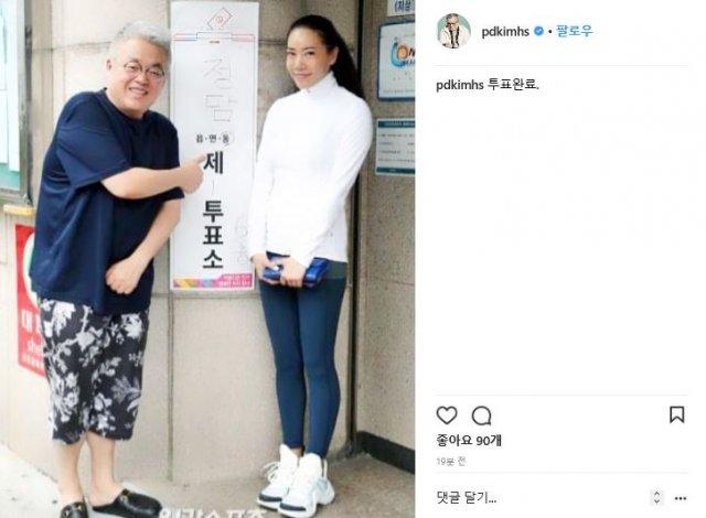 서진호·김형석 부부 6·13 지방선거 투표소 방문…손 꼭 잡고 '오붓'