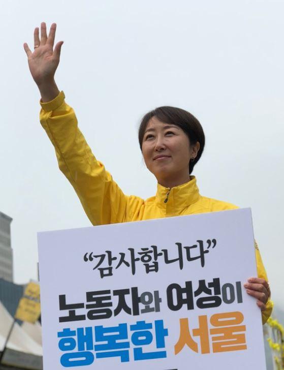 """'승무원 출신' 권수정 서울시의원 당선인 """"결과 확실히 보여드릴 것"""""""