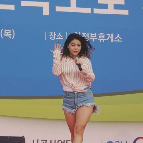 """'외모 비수기' 에일리 살 오른 모습에 누리꾼 반응""""귀여워"""""""
