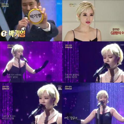 가수 박기영, ¨트로트 처음 불렀다¨…`불후`출연자들 극찬