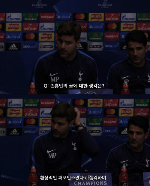 `손흥민 골` 토트넘 포체티노 감독 ¨환상적이었다¨ 극찬