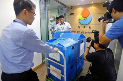 국정원 민간인 댓글부대 재판대 선다