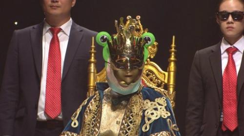 `복면가왕` 청개구리 왕자 3연승 가능할까