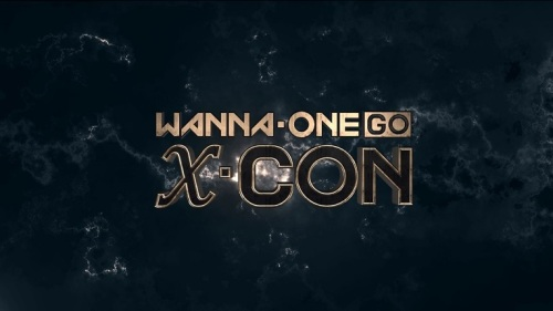 워너원 리얼리티 프로그램 '워너원고 : 엑스-콘', 5월 방영