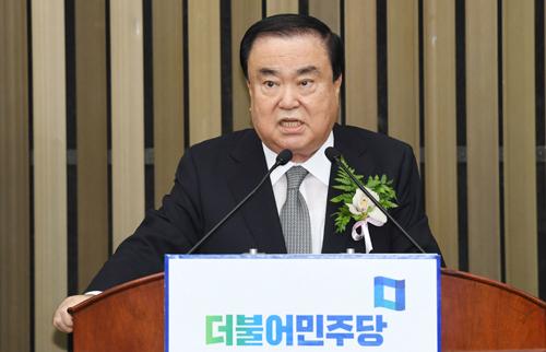 민주당 후반기 국회의장 후보 문희상 선출
