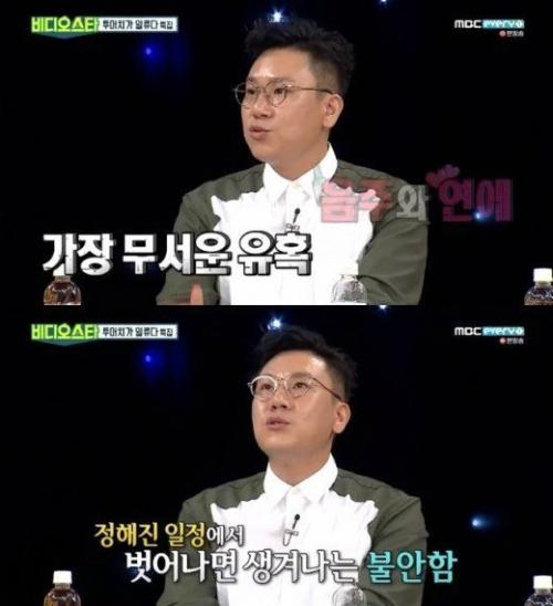 """이상민 """"음주·연애 무서운 유혹…공황장애 때문"""""""