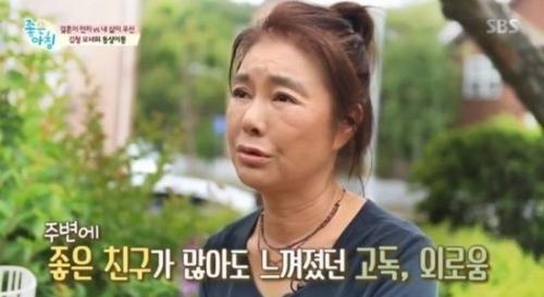 김청 집공개 30억 빚더미 10년 만에 청산한 후 마련한 집