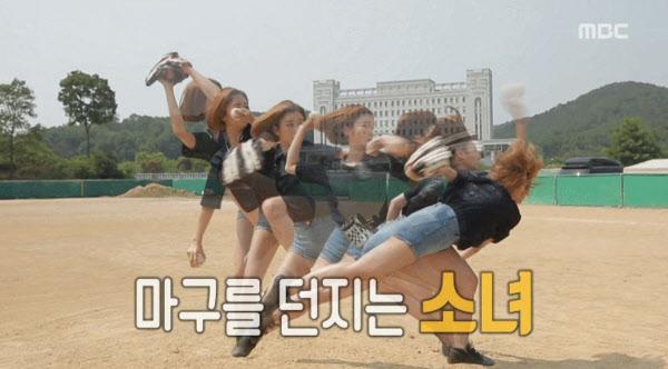 청순한 걸그룹 멤버가 시속 100km로 공을?