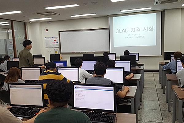경복대 지능로봇과, '2018년 국제공인자격증 CLAD 시험' 합격률 97% 달성