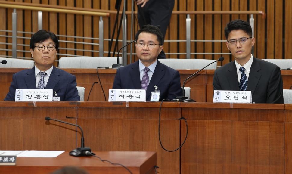 야당, 현직 판사 불러 사상검증…김명수 '이념 청문회'