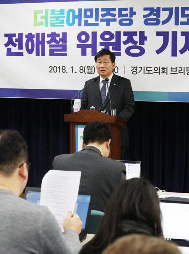 전해철 의원, 경기도당위원장 사퇴…경기도지사 출마 공식화