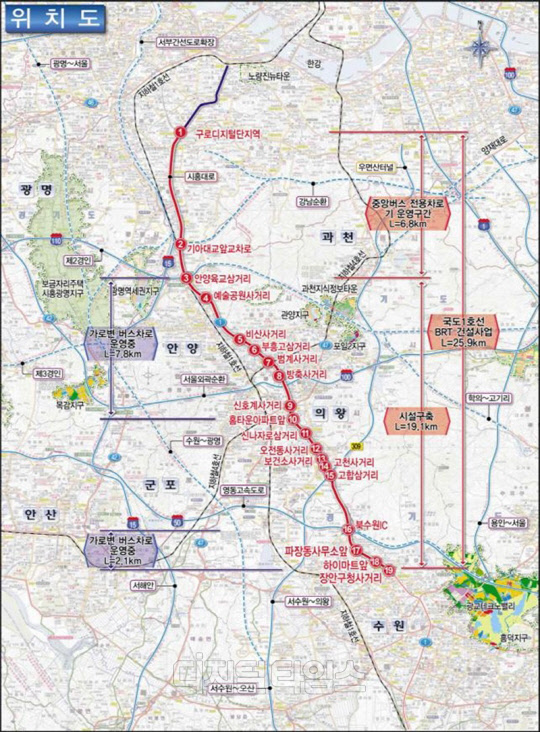 수원 장안구청∼구로디지털단지 BRT 2021년 개통