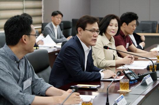 """최종구 금융위원장, """"클라우드 활용안 이달발표"""""""