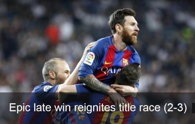 바르셀로나, 숙적 유벤투스에 3-0 완승…맨유 포그바 부상에 울상