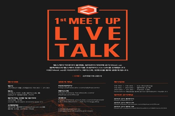 Alphacon Holds Its First Meet Up Event