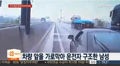 """투스카니 의인, 벨로스터 선물·LG의인상 수상까지...누리꾼 반응 """"코끝이 찡해진다"""""""