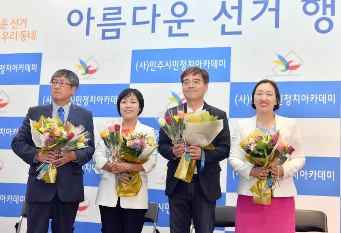 아름다운 선거, 행복한 대한민국 이벤트