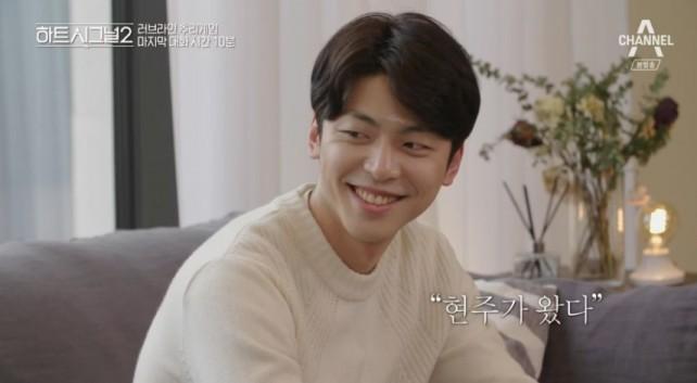 '하트시그널 시즌2' 김도균 답시 '몇 번째 봄' 속 '오지도 않는 사람을 기다리느라...'
