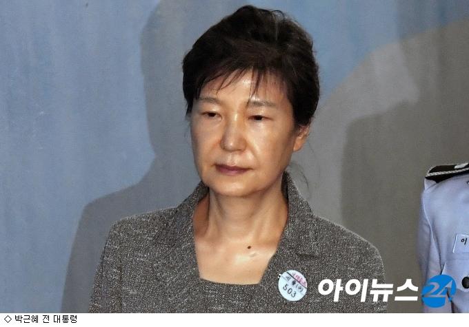 朴정부 세월호 문서 조작 의혹, 정치권 `충격`