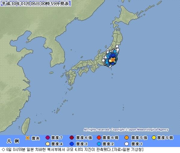일본 관동지방, 6일 새벽 규모 4.8 지진