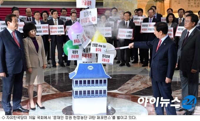 한국당, `김경수·김기식 사태` ¨특검추진¨ 총공세