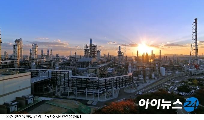 `출범 5주년` SK인천석유화학 3년 통합 영업익 1조원대 기대