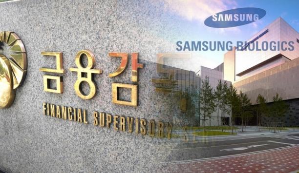 증선위, 삼바 '일부' 고의적 회계부정…검찰 고발