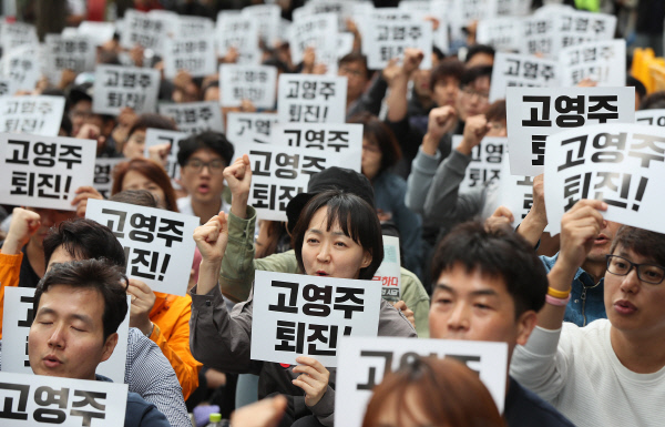 KBS도 구여권 추천 이사 1명 사임.. 방통위 방문진 검사감독은 교착
