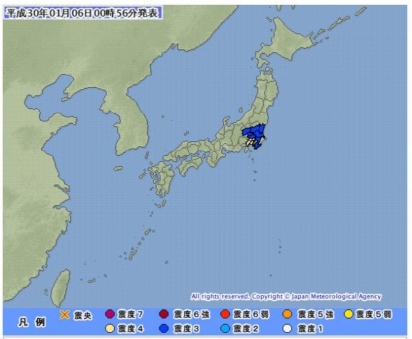 일본 '지진 오보' 다음날 '진도 4' 지진···인천에 영향