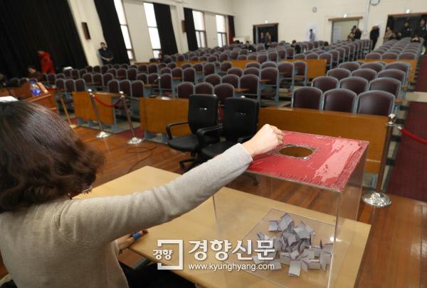 경향포토 썰렁한 최순실 국정농단 1심 선고공판 방청권 추첨 현장