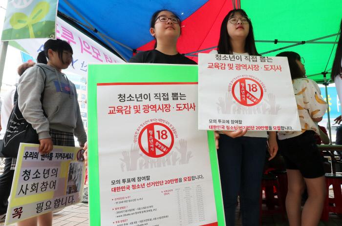 청소년 6·13모의투표도 '민주당 압승'···서울 신지예·제주 원희룡