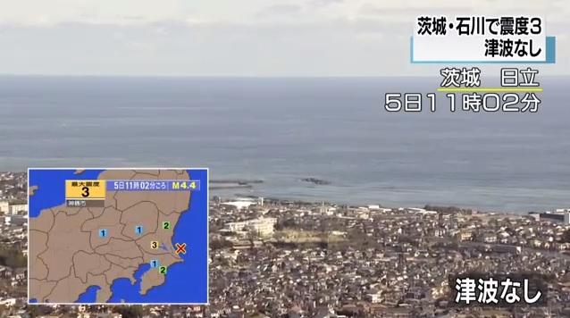 일본 도쿄·수도권 규모 4.8 지진... ¨더 강한 지진 올 수도¨
