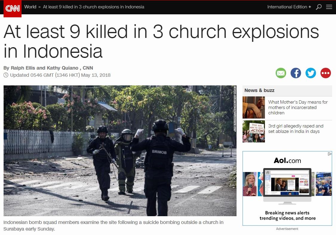 인니 교회 연쇄 폭탄테러 9명 사망... 이슬람 극단주의 추정