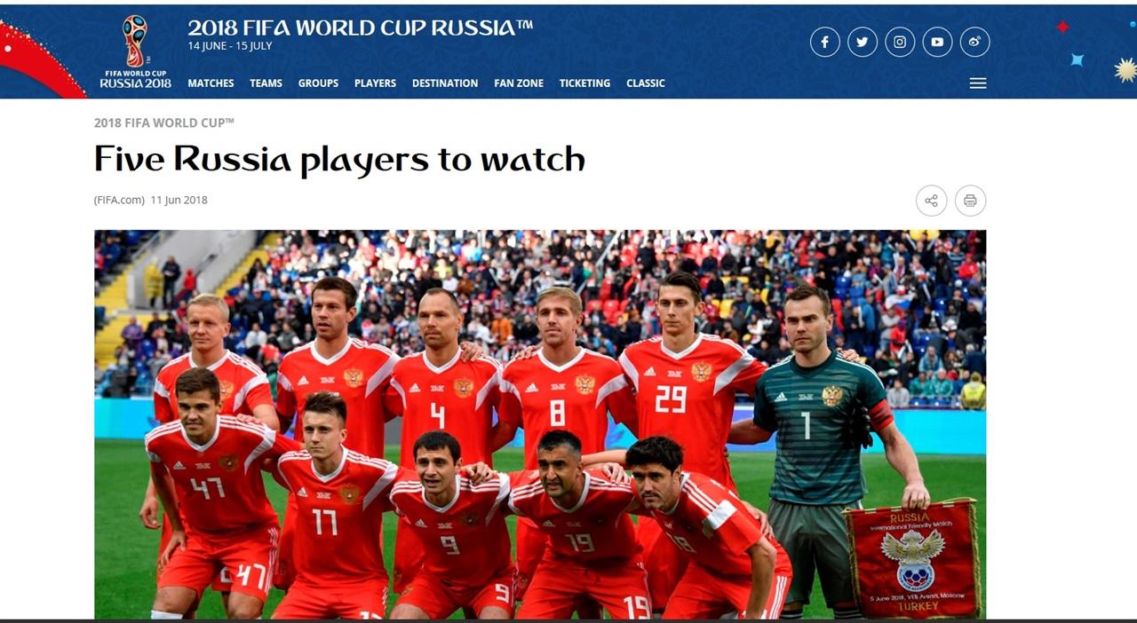 '홈 이점' 러시아 vs '12년 만에 본선' 사우디 승자는