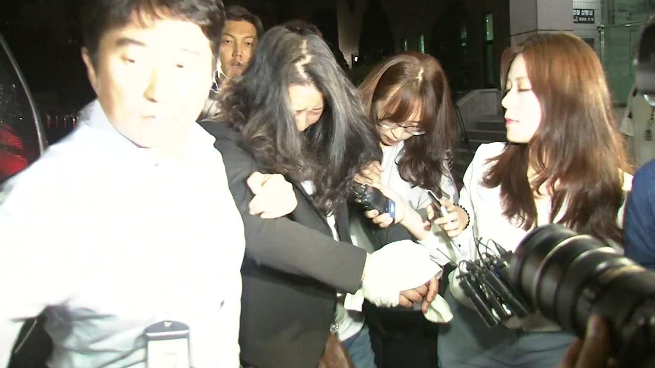 검찰, '취업 특혜 의혹 조작' 국민의당 당원 긴급체포
