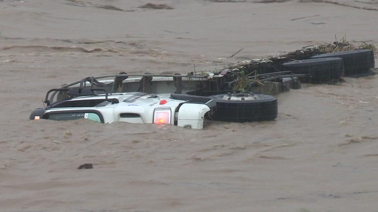중부 폭우로 2명 사망·2명 실종...이재민 260명