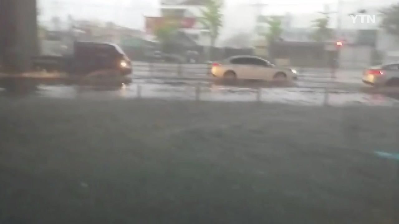 [YTN 실시간뉴스] 부산에 물폭탄...김해공항 운항 차질