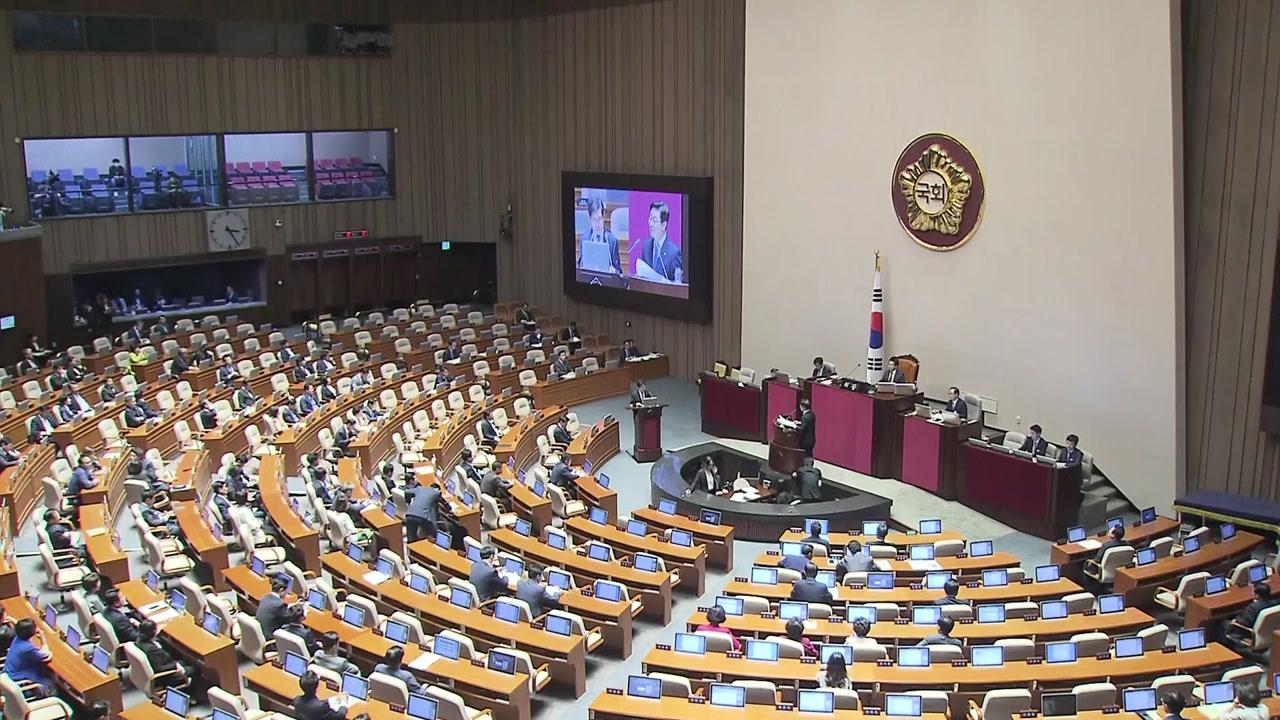 문재인 정부 첫 대정부질문...안보·언론 정책 `난타전`