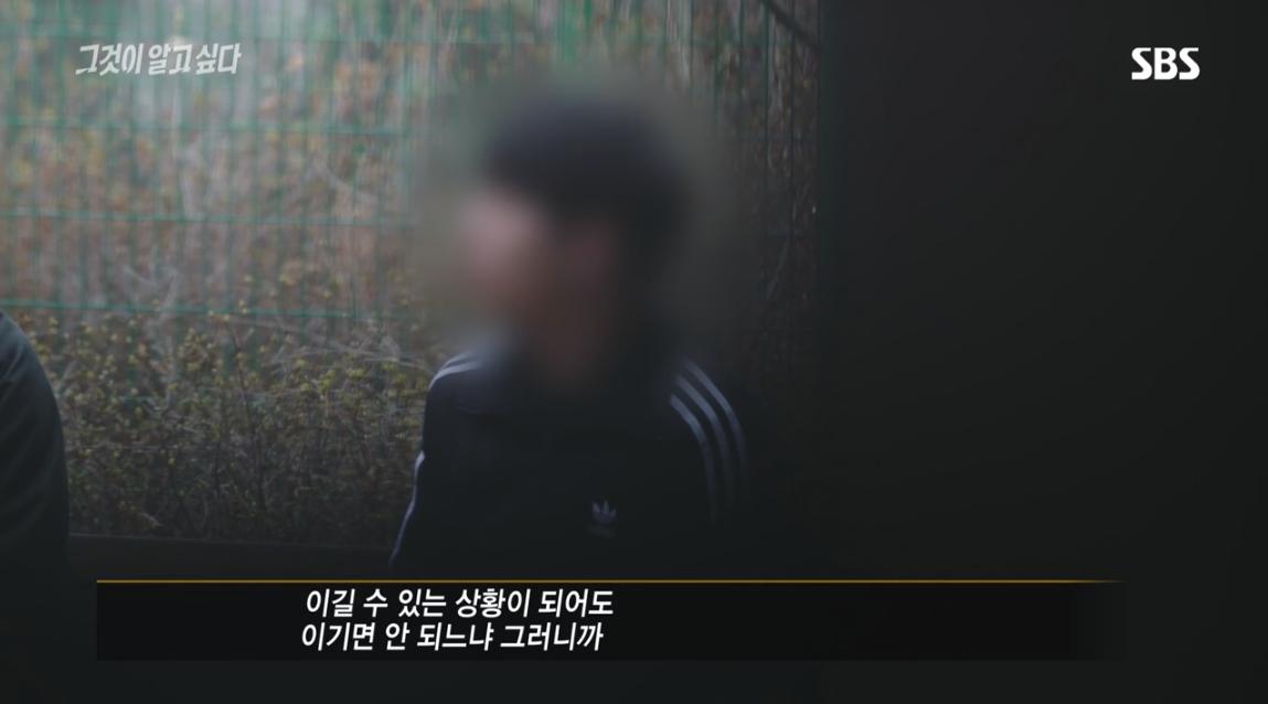 """현 국가대표, 페이스메이커 거절한 이유 """"이길 수 있어도..."""""""