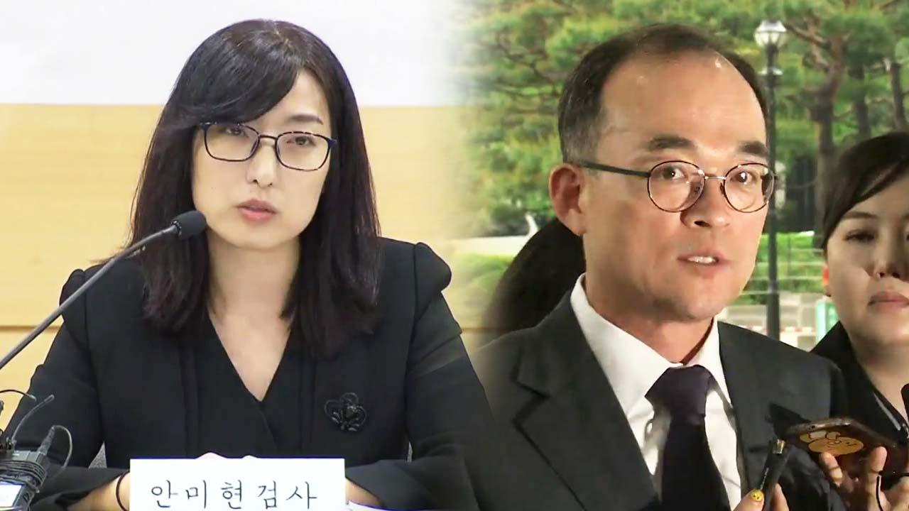 문무일 검찰총장...외압 의혹 증폭
