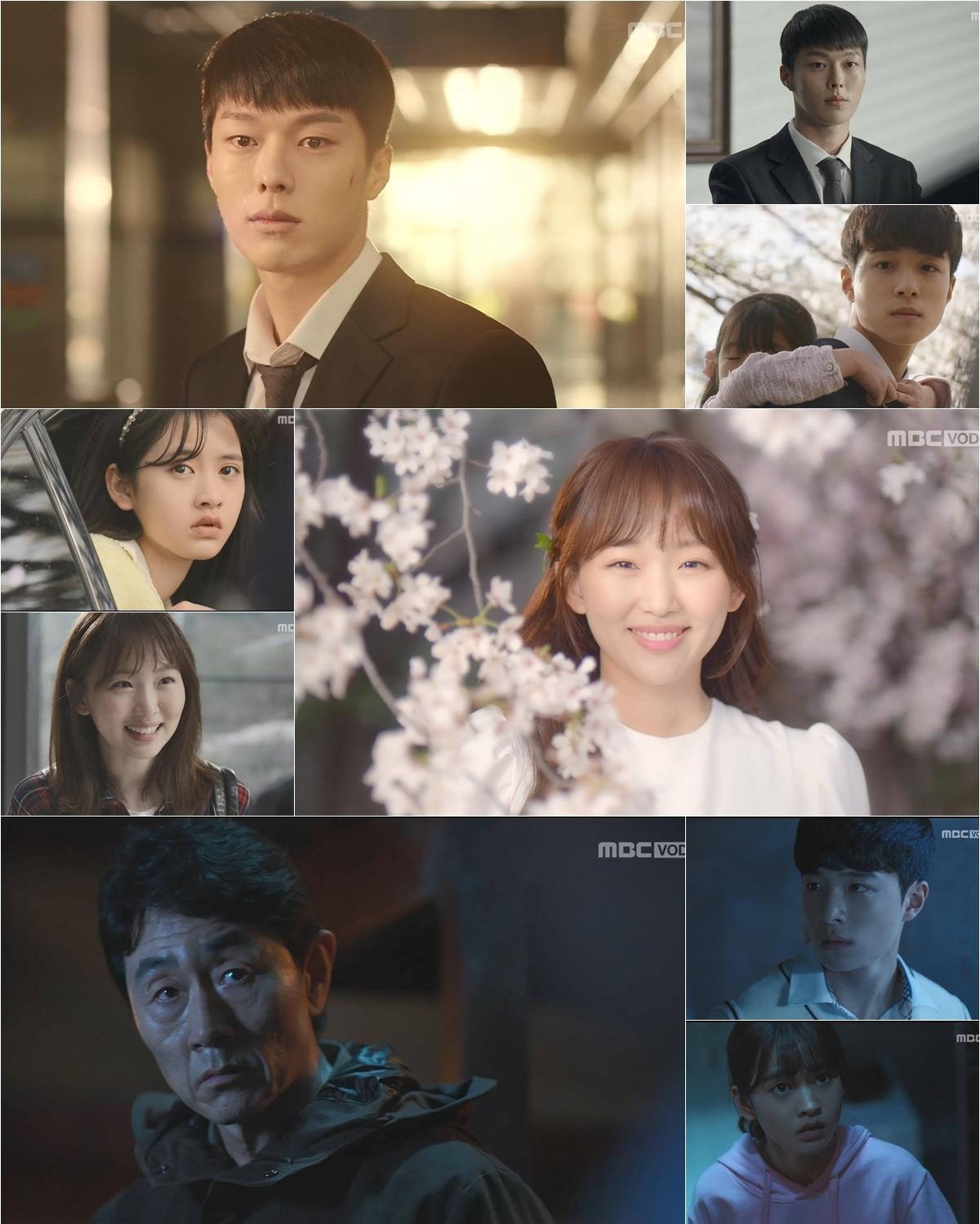 '이리와 안아줘' 수목극 3위로 출발시청률 39