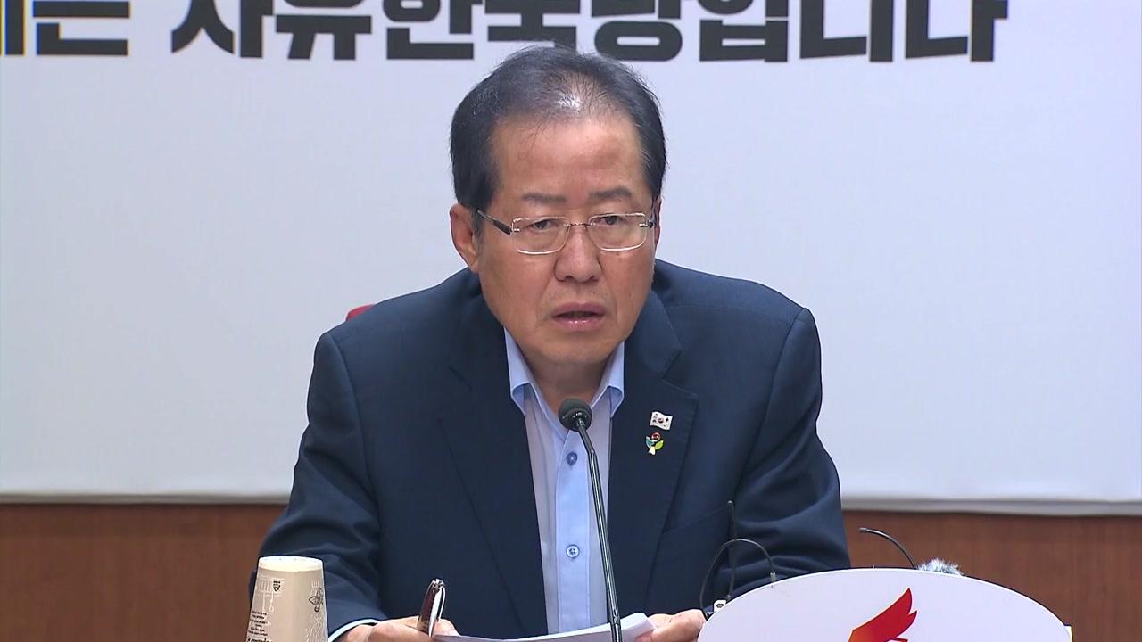 한국당, 출구조사에 촉각...막판 지지층 결집에 기대