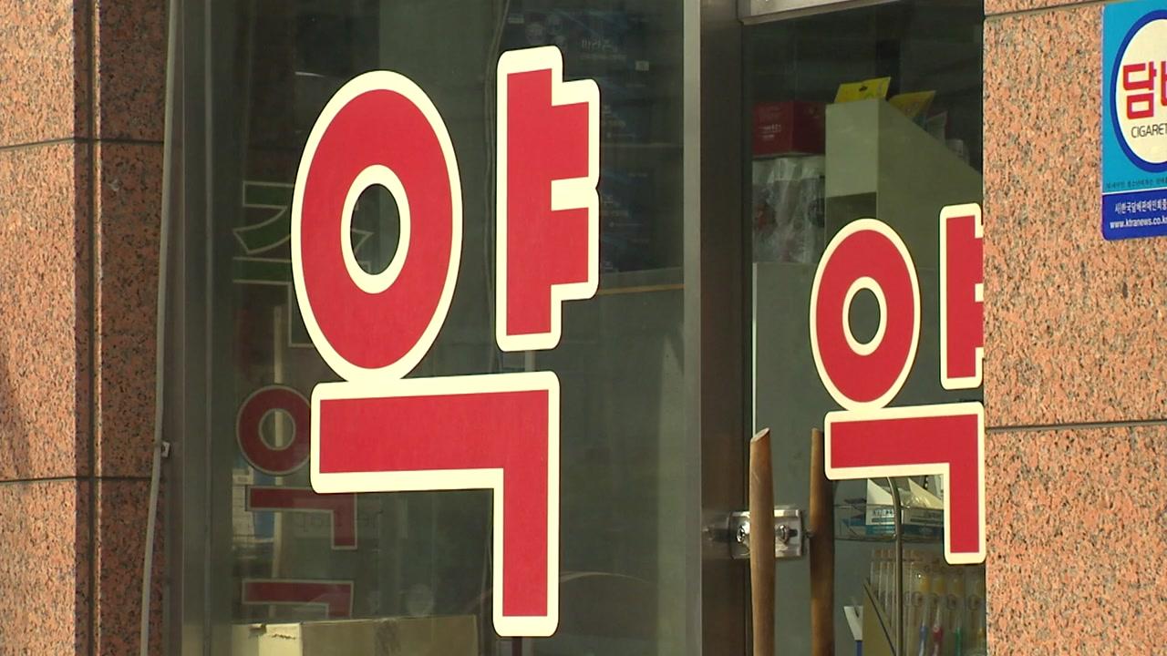 '발암' 가능물질 함유 '고혈압약' 잠정 판매중지