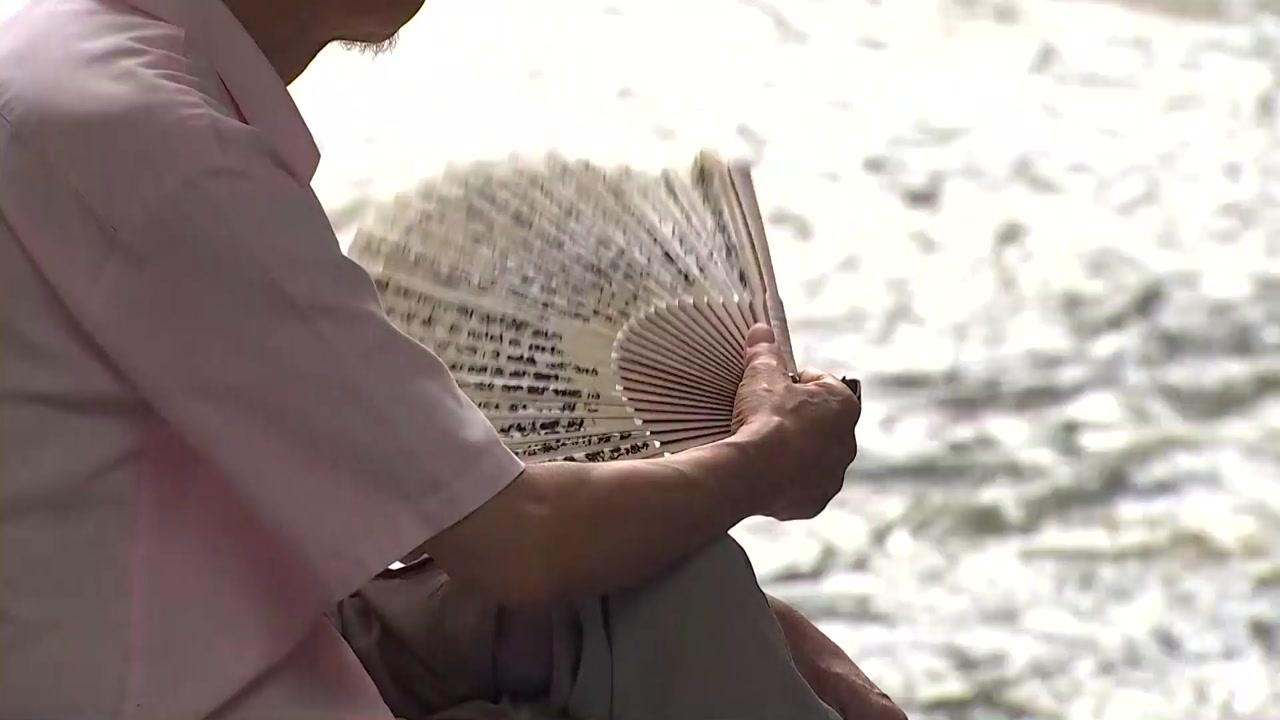 여름 장마 사실상 끝...찜통더위·열대야 본격화