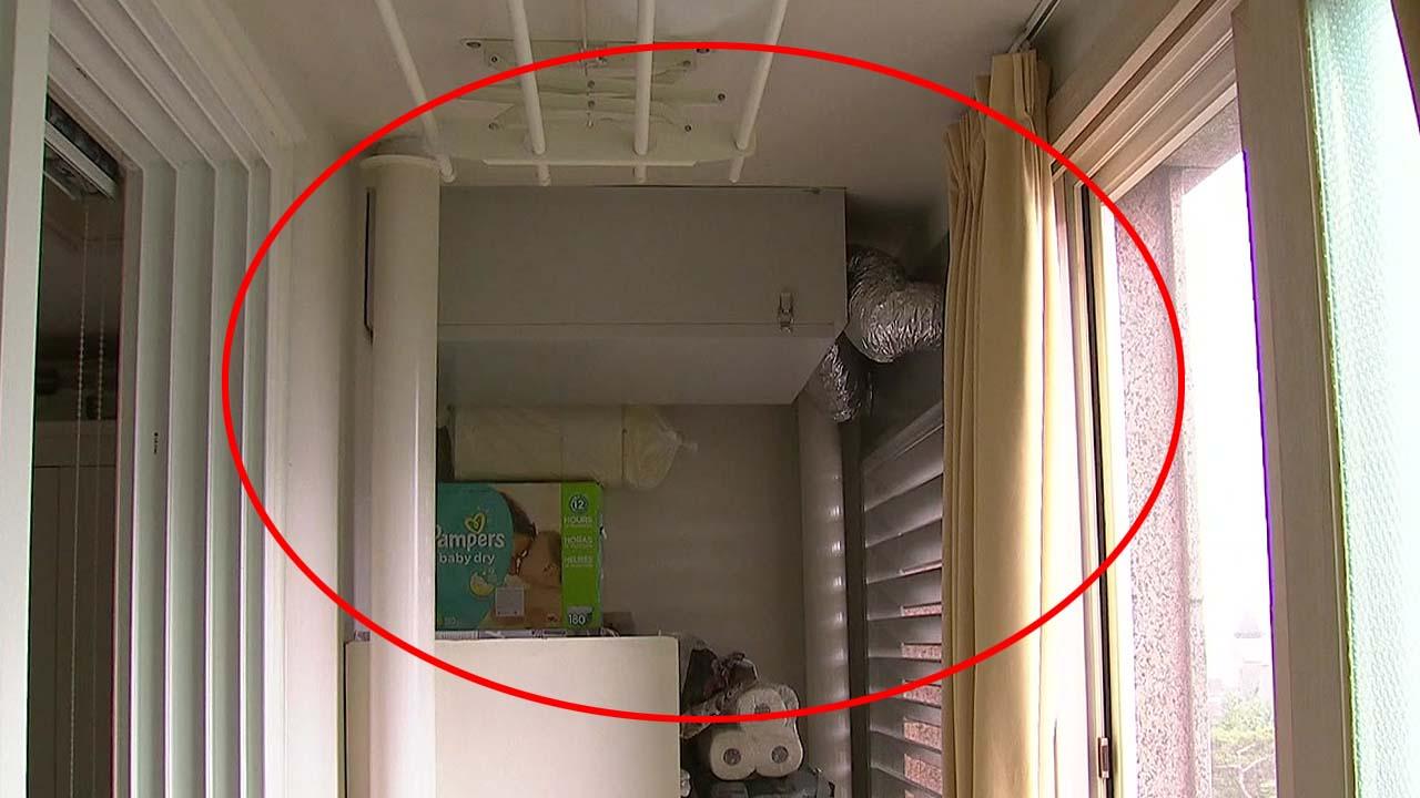몰라서 못 쓰는 아파트 환기장치