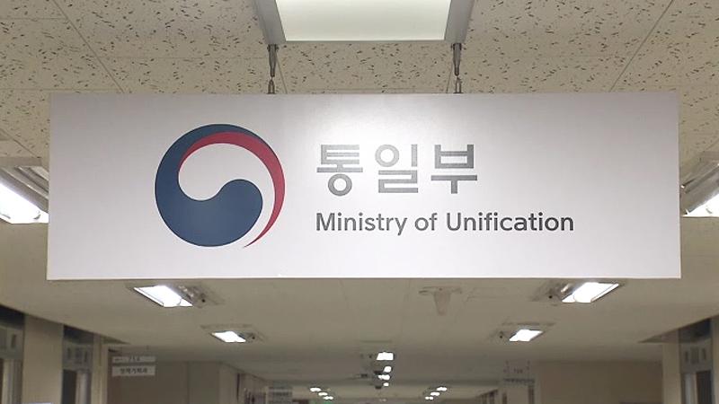 정부, 국제기구 통해 800만 달러 대북 인도지원 검토